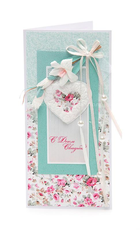 «С Днем Свадьбы Сердце»