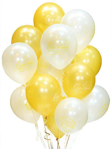 Белые и золотые шарики «С Днем свадьбы»