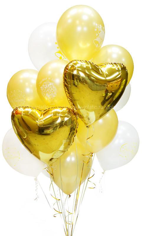 Набор шариков «Два сердца»