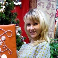 Татьяна Харитонова, Флорист