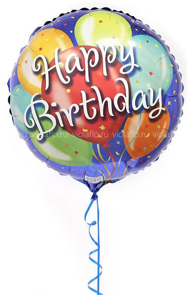 Шарик «Happy Birthday»